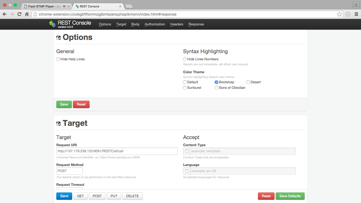 Скриншот REST консоли с адресом для запроса