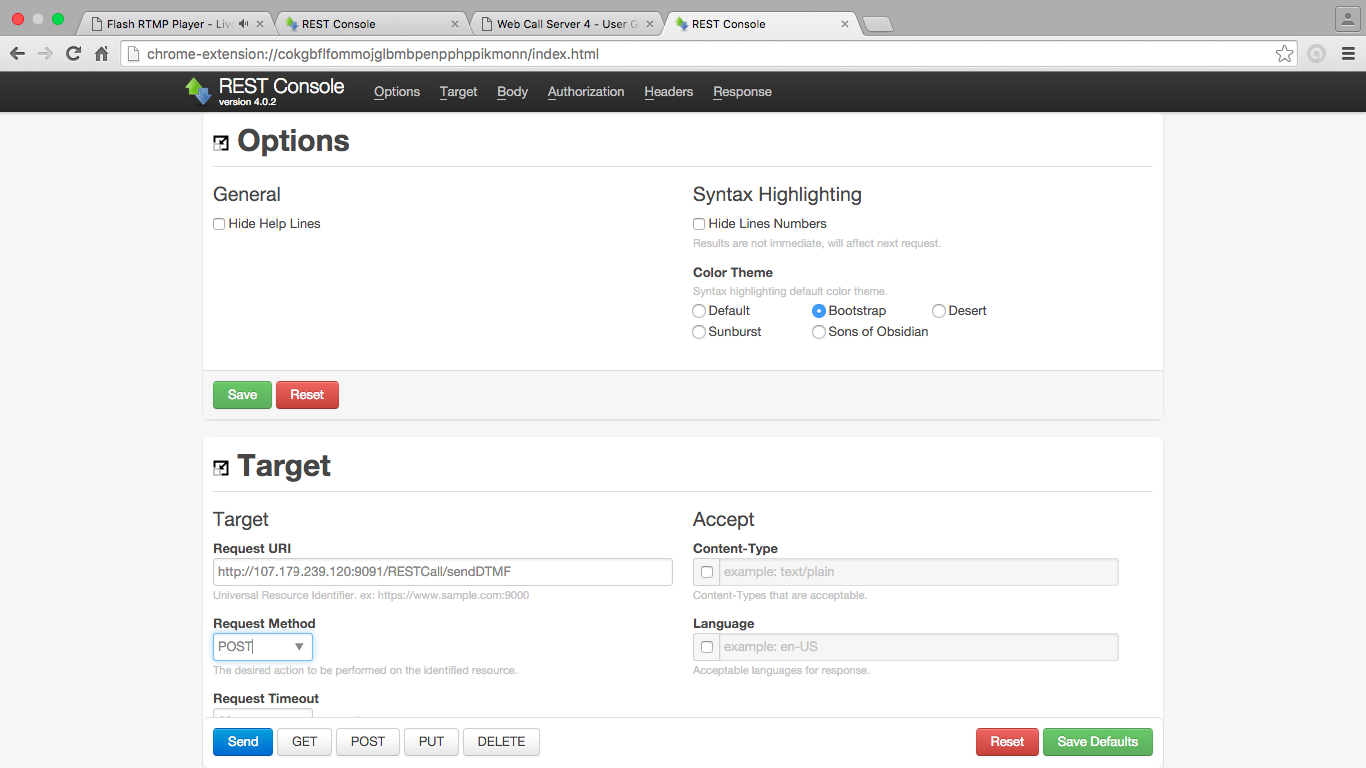 Скриншот REST консоли для DTMF запроса