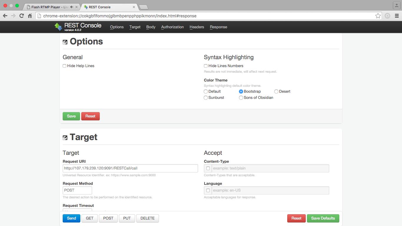 Скриншот REST консоли с адресом запроса на Web Call Server