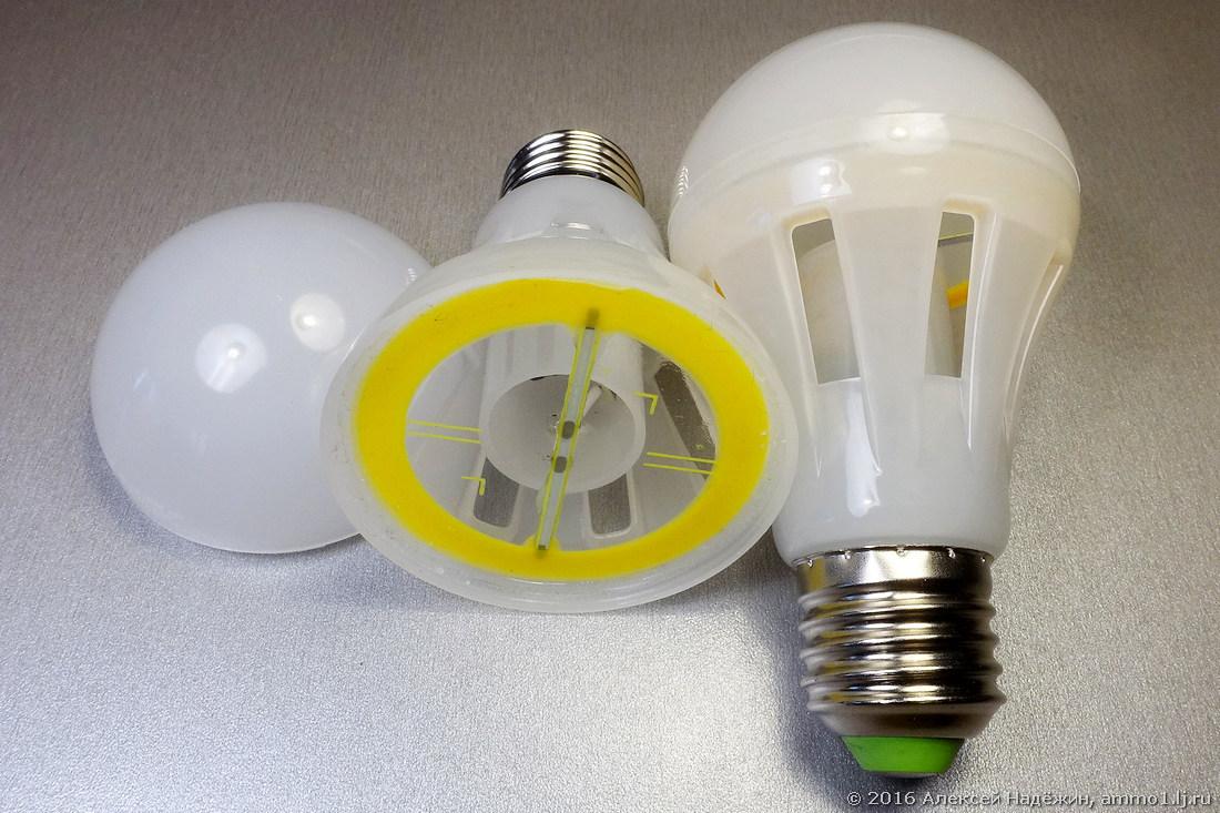 Crystal Ceramic MCOB — новая технология светодиодных ламп - 1