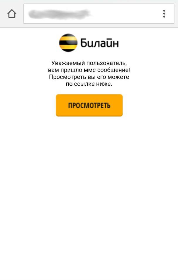 Анализ Android малвари-матрешки - 2