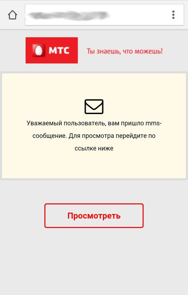 Анализ Android малвари-матрешки - 3