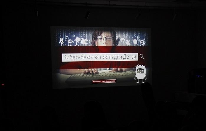 Хакерская ёлка, или Как провести Детский День в недетской компании - 2