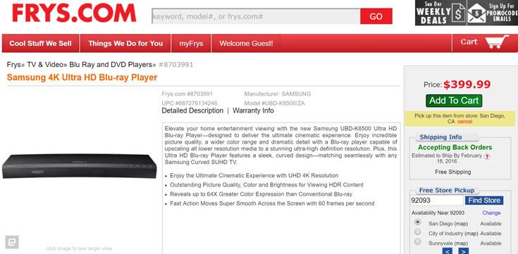 Первый проигрыватель Ultra HD Blu-ray появился в продаже — это модель Samsung UBD-K8500