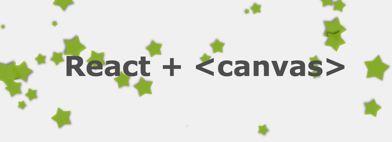 React + canvas