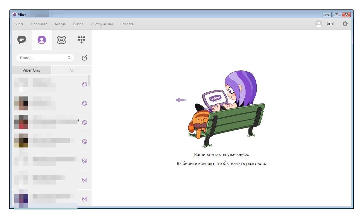 Viber для Windows и история сообщений - 2