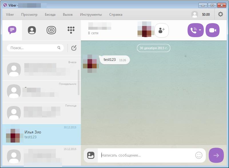 Viber для Windows и история сообщений - 5
