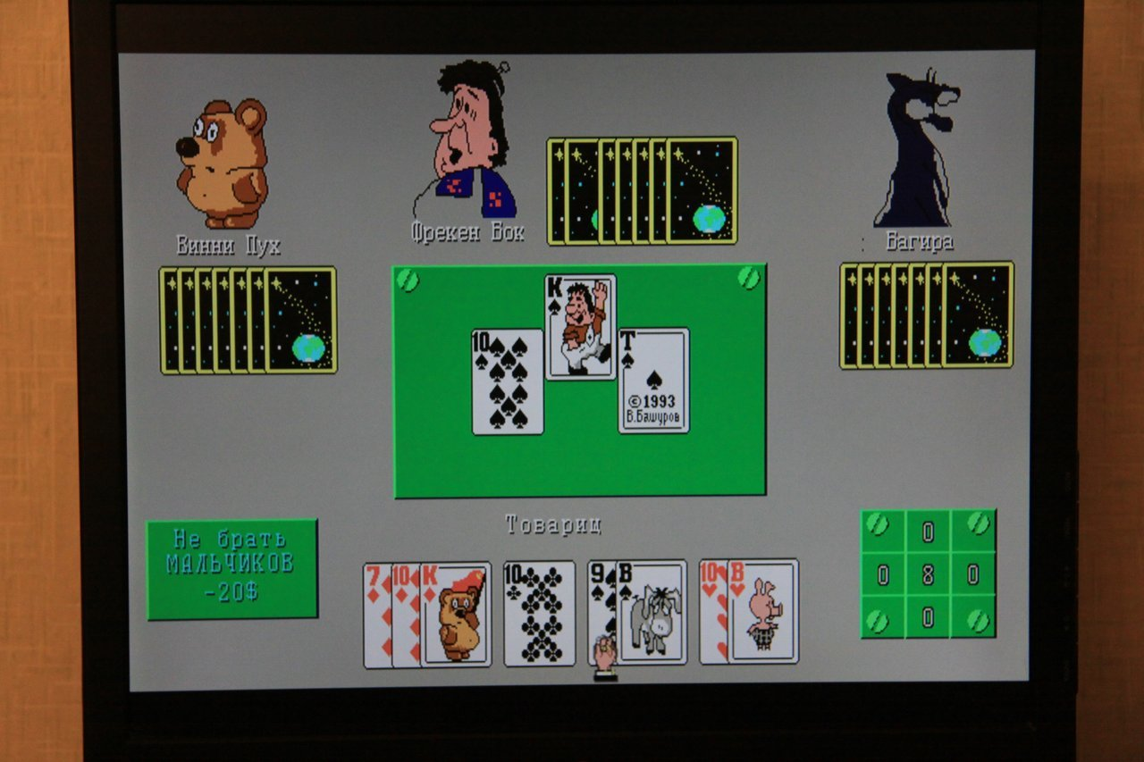 Запускаем DOS игры на тонком клиенте HP Compaq t5520 2006 года выпуска - 28