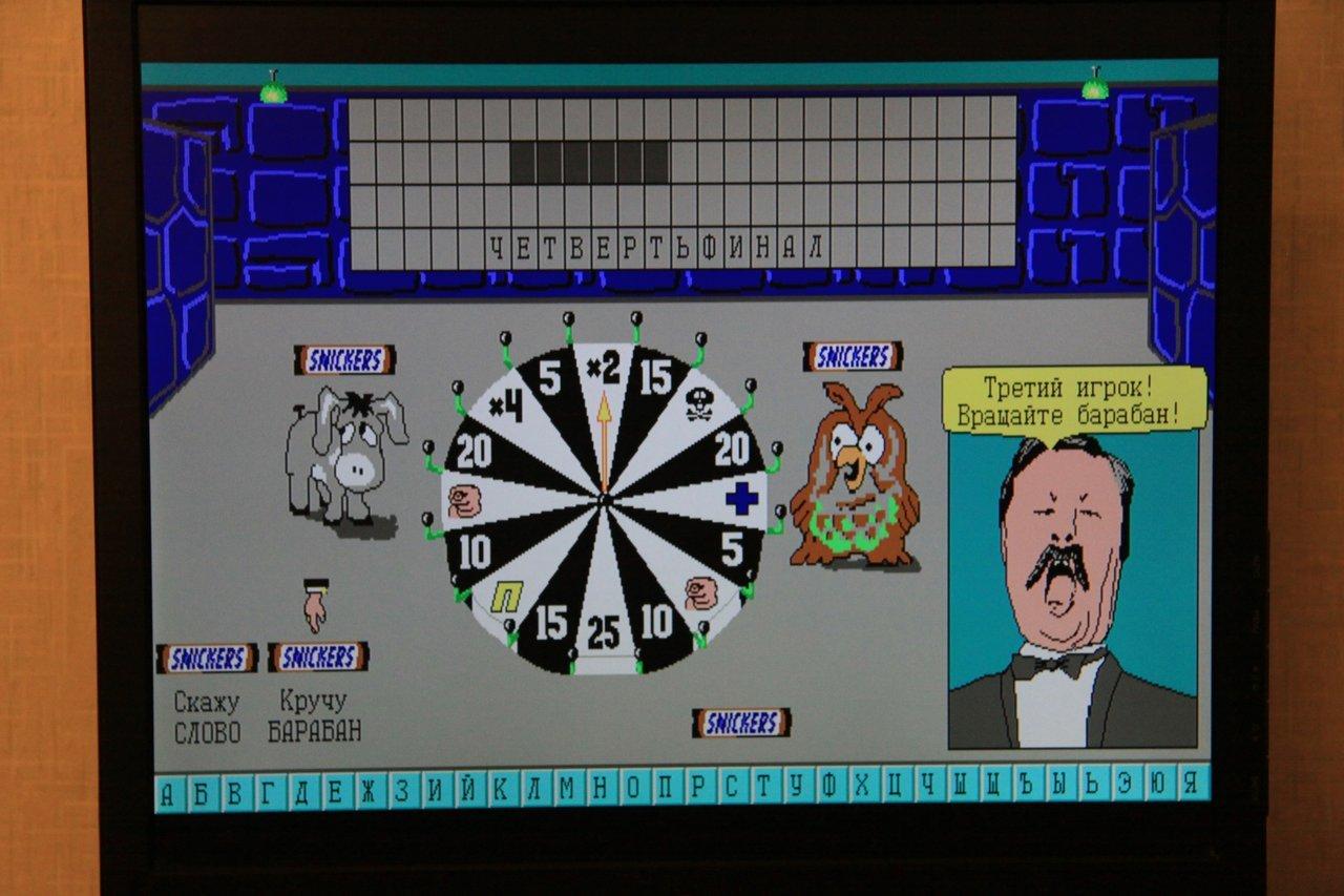 Запускаем DOS игры на тонком клиенте HP Compaq t5520 2006 года выпуска - 30