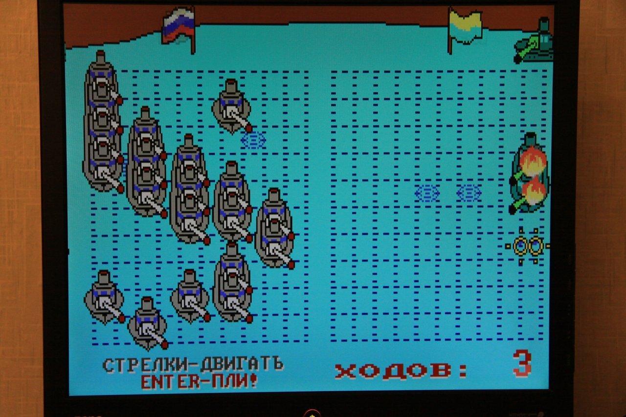 Запускаем DOS игры на тонком клиенте HP Compaq t5520 2006 года выпуска - 43