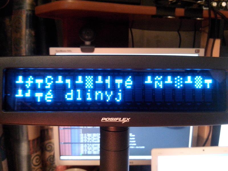 Wifi-радио с тёплым ламповым дисплеем. Часть 1. Дисплей - 8