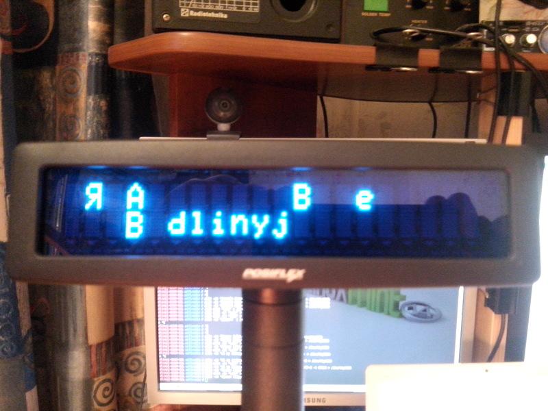 Wifi-радио с тёплым ламповым дисплеем. Часть 1. Дисплей - 9