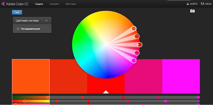 Цвет в дизайне - 19