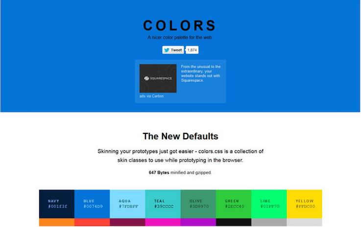 Цвет в дизайне - 6