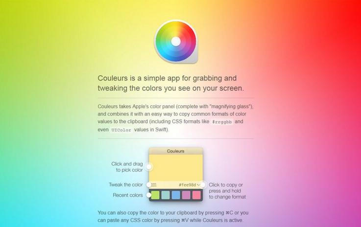 Цвет в дизайне - 8
