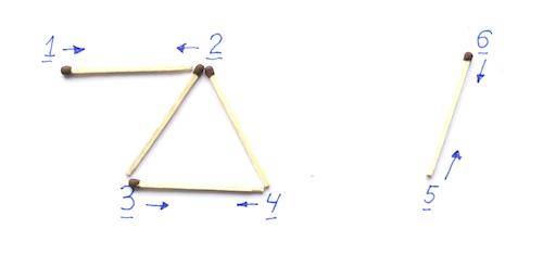 Компоненты связности в динамическом графе за один проход - 45