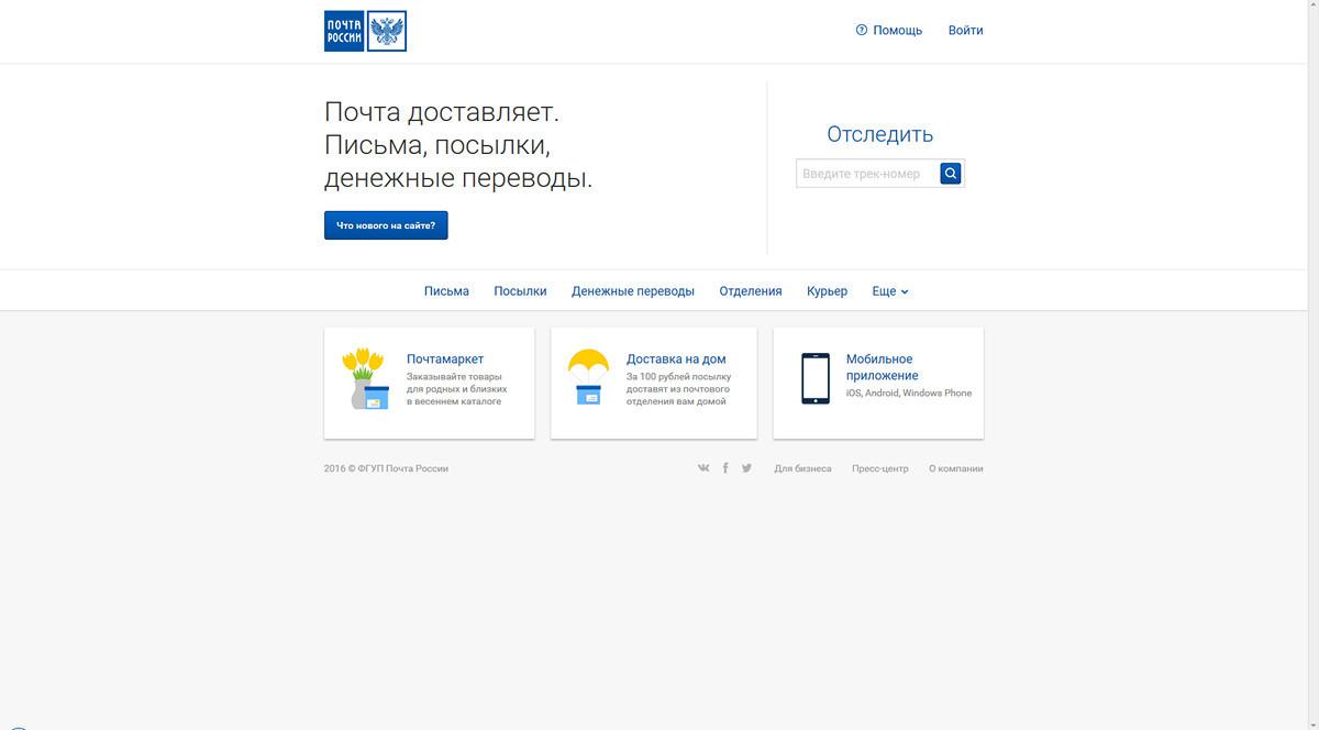 Конверсионный дизайн: создание онлайн-сервисов, которые искренне полюбят пользователи - 14