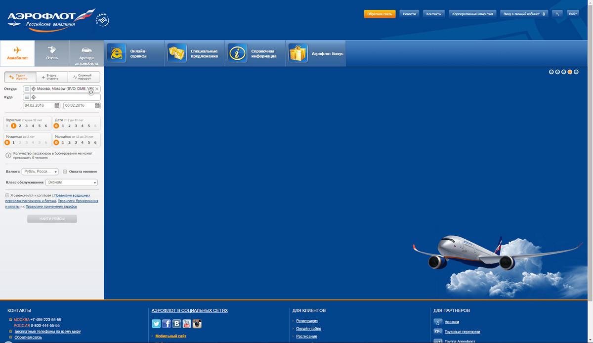 Конверсионный дизайн: создание онлайн-сервисов, которые искренне полюбят пользователи - 9