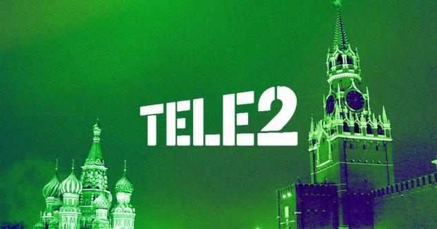 Tele2, Мегафон, Москва