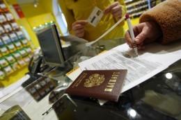 SIM-карты разрешили продавать по военному билету или загранпаспорту - 1