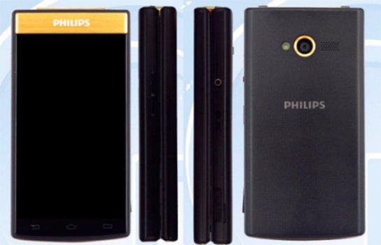 Новинка Philips V800 замечена в TENAA
