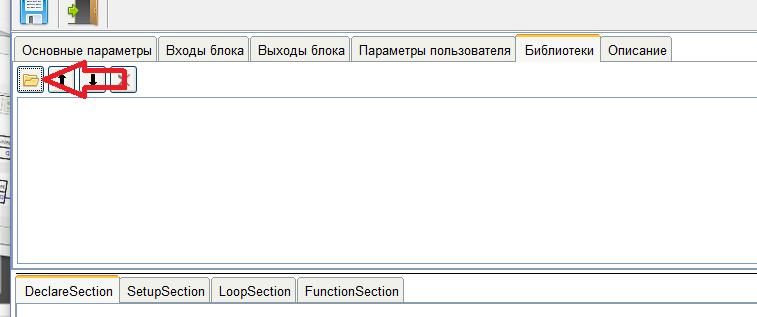 FLProg – Создание пользовательских блоков на языке С (Урок вне очереди) - 11