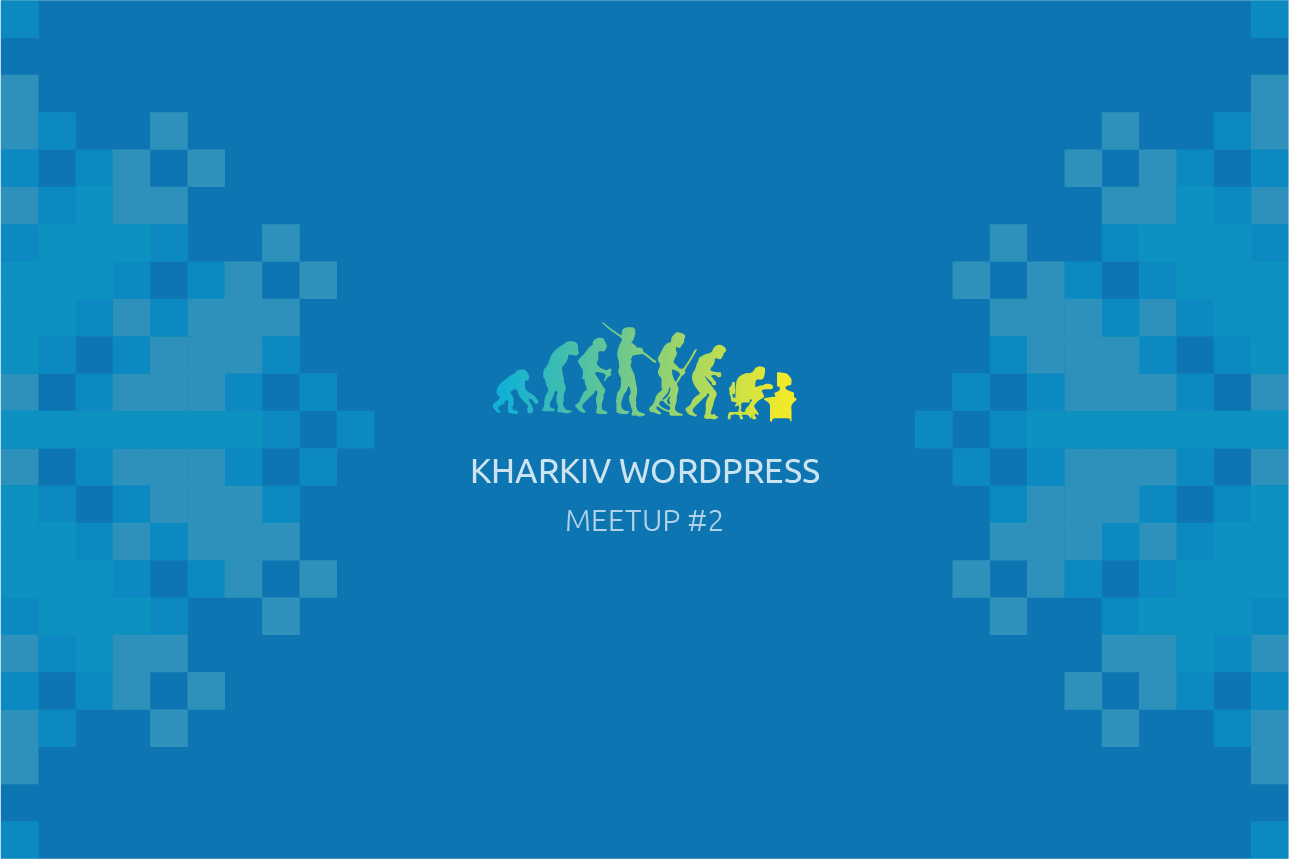 Анонс WordPress Meetup #2 - 1
