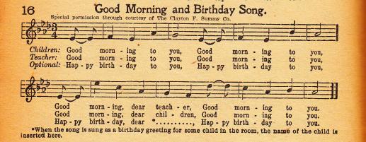 Суд США: Happy Birthday — общественное достояние, предыдущий правообладатель должен вернуть $14 млн отчислений - 1
