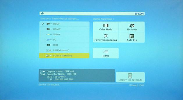 Домашние проекторы Epson EH-TW5210, EH-TW5300 и EH-TW5350 – лучше, быстрее, ярче - 10