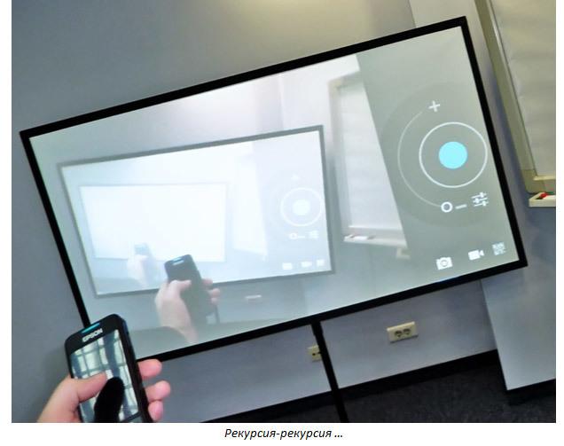 Домашние проекторы Epson EH-TW5210, EH-TW5300 и EH-TW5350 – лучше, быстрее, ярче - 4