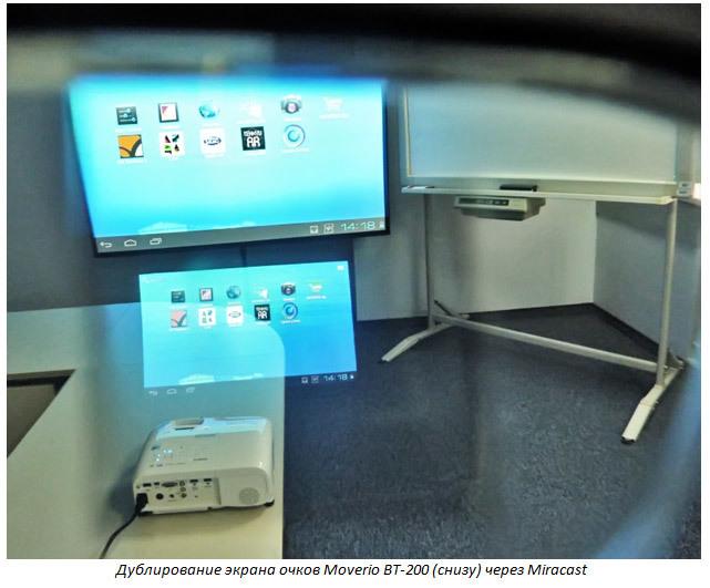 Домашние проекторы Epson EH-TW5210, EH-TW5300 и EH-TW5350 – лучше, быстрее, ярче - 5