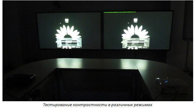 Домашние проекторы Epson EH-TW5210, EH-TW5300 и EH-TW5350 – лучше, быстрее, ярче - 8