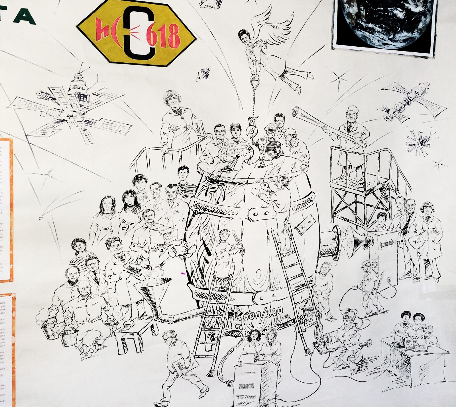 Ракетно-космический Хогвартс - 14