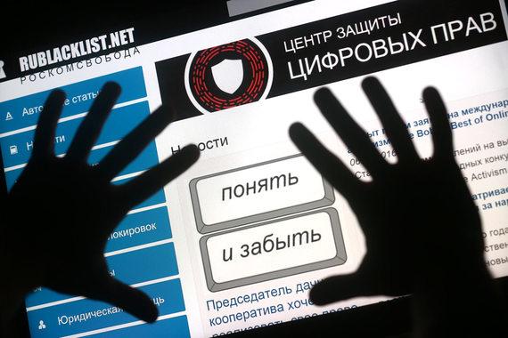 Роскомнадзор поддерживает блокировку «Роскомсвободы» за инструкцию обхода блокировки сайтов - 1