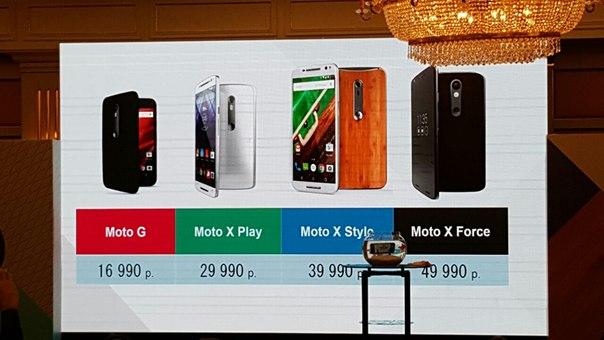 Смартфоны Moto вновь начнут продаваться в России, озвучены цены