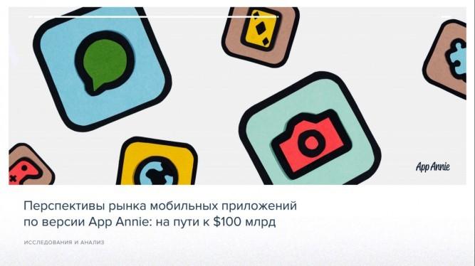 Дайджест интересных материалов для мобильного разработчика #140 (8-14 февраля) - 4