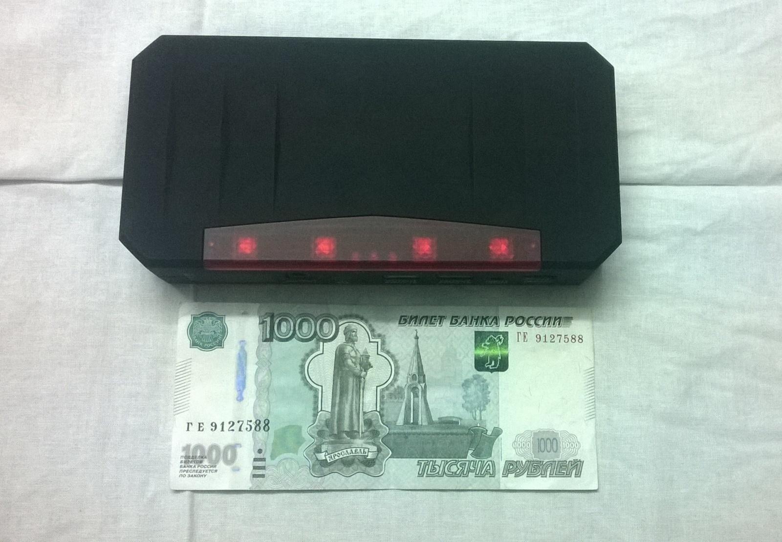 Заряд на любой случай жизни или пусковое устройство V5 Car Jump Starter 21000mah - 10