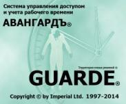 Безопасность средств безопасности: СКУД - 19