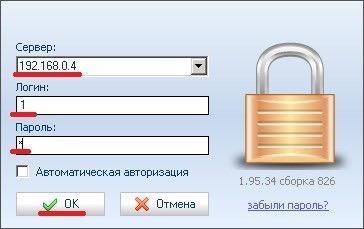 Безопасность средств безопасности: СКУД - 32
