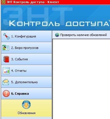 Безопасность средств безопасности: СКУД - 33