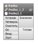 Игра «2048» на FBD за час - 7