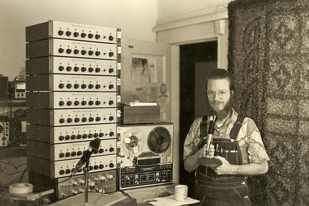 Как стать звукоинженером: Советы профессионалов - 1