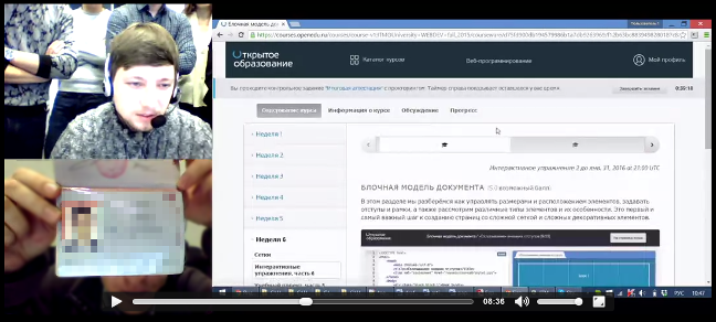 Воспроизведение видеоархива СДН