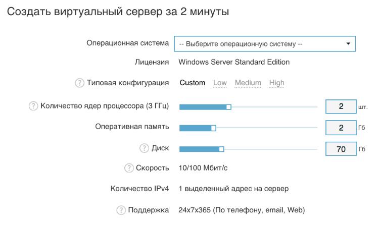 Оптимизация UI: Опыт 1cloud - 2