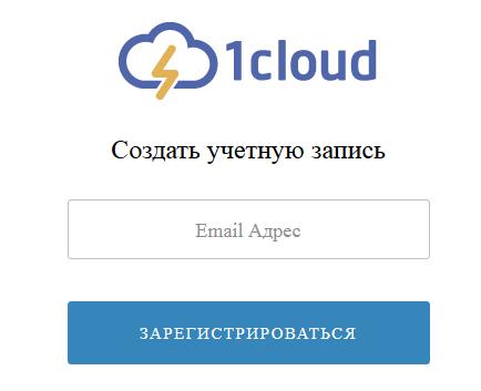 Оптимизация UI: Опыт 1cloud - 3