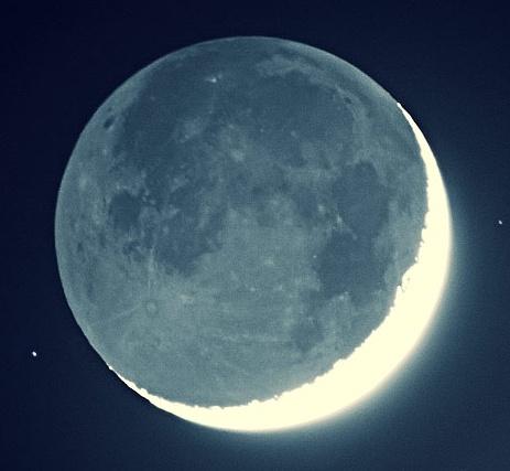 Планета в плену у Земли. Прошлое, настоящее и будущее Луны - 13