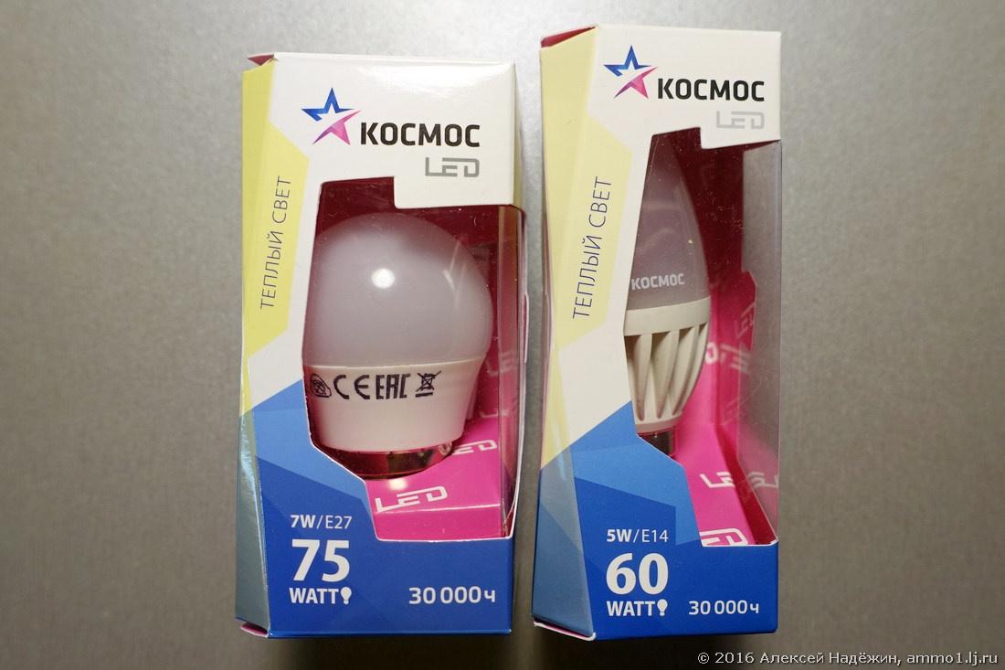 Как производители светодиодных ламп обманывают покупателей - 4
