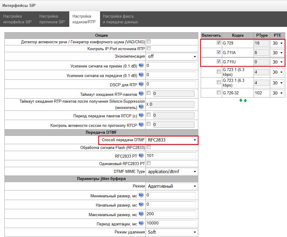 Русский колл-центр: екатеринбуржский Наумен + SIP-шлюз сборки Новосибирска, результаты - 14