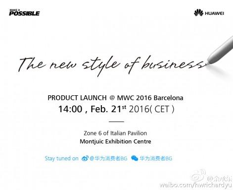 Huawei может показать свой ноутбук на MWC 2016