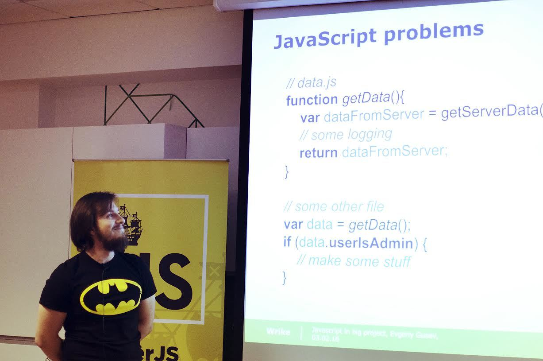 Чем плох JavaScript в большом проекте? С какими проблемами мы столкнулись и как их решали - 1
